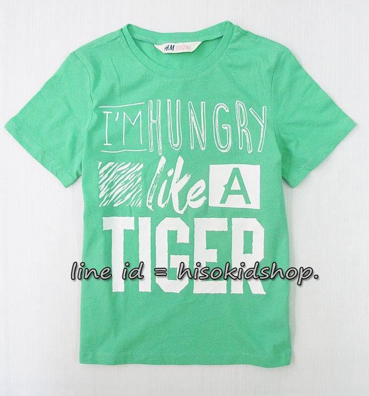 1774 H&M T-Shirt -Green ขนาด 6-8 ปี