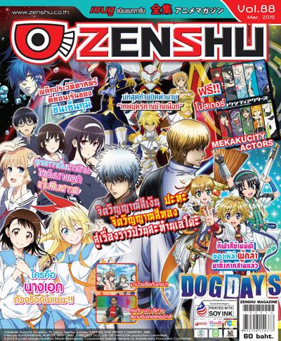 Zenshu Anime Magazine Vol.88