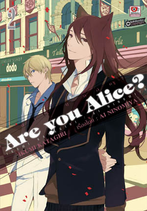 Are You Alice เล่ม 2