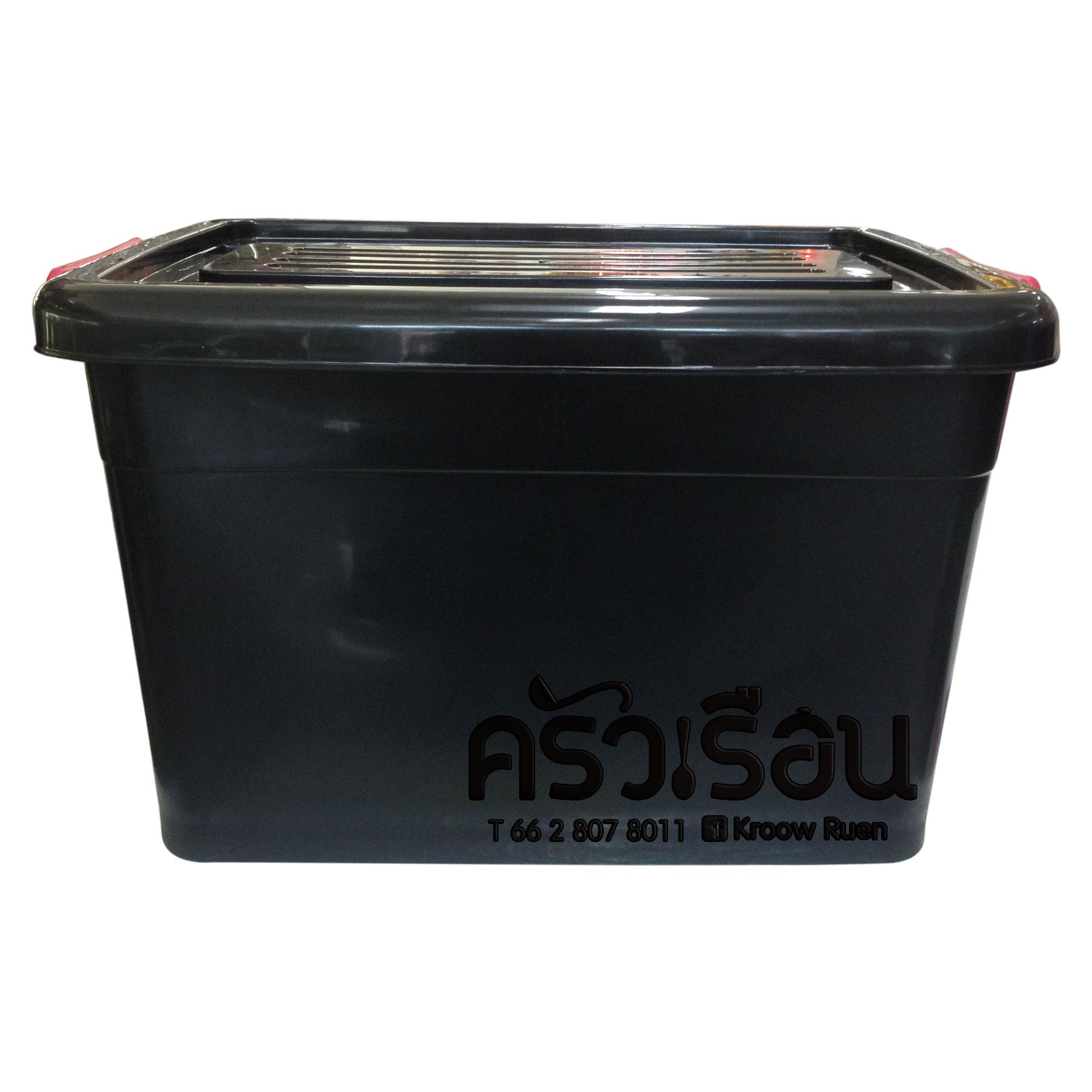 Big One กล่องพลาสติกพร้อมฝา สีดำ 55 ลิตร - ไม่สามารถส่งทางไปรษณีย์ หรือ Kerry ได้นะคะ รับของได้เฉพาะที่หน้าร้านค่ะ