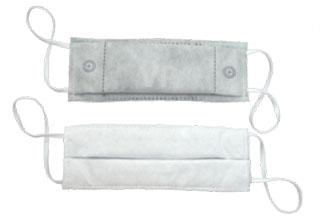 หน้ากากอนามัยสีขาว (PF-100) แพ็คละ 300 ชิ้น ชิ้นละ 11 บาท