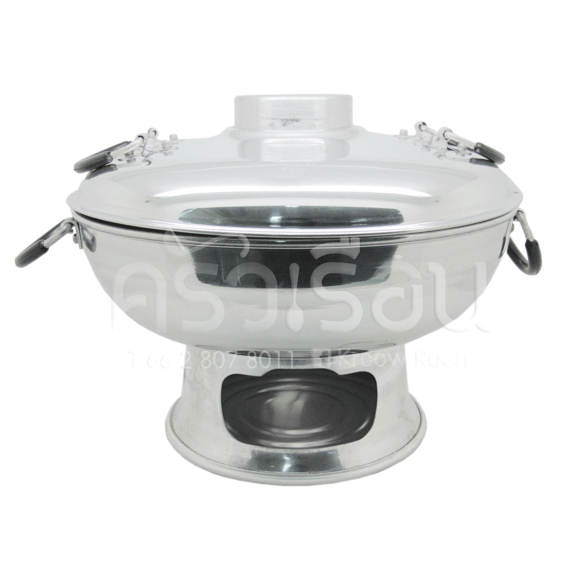 จรเข้ - หม้อไฟเกาเหลา - Aluminium Hot Pot