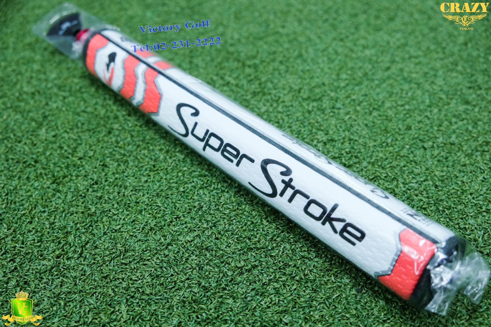 SuperStroke Slim 3.0 Putter Grip