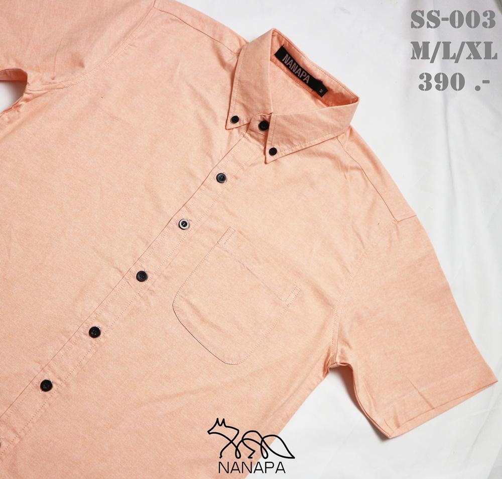 เสื้อเชิ้ตแขนสั้น ชาย NANAPA Shirts SS-003