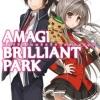 [NOVEL] Amagi Brilliant Park เล่ม 1