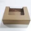 กล่องทรงหน้าต่างวีเชฟ 20.0x16.0x8.2ซม.กล่องเค้ก กล่องคัพเค้ก กล่องบราวนี่ กล่องชิฟฟ่อน กล่องช้อคโกแล็ต กล่องคุ๊กกี้ กล่องขนม สีคราฟท์น้ำตาล