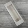 กล่องเครื่องสำอางค์ กล่องสบู่ กล่องสินค้าอาหารเสริม กล่องอเนกประสงค์ ขนาด 8.3x4.0x24.8 ซม. ราคา 160 บาท/20 ใบ สีขาว