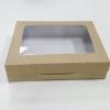 กล่องขนม กล่องบราวนี่ 20x14.5x4 ซม.กล่องทาร์ตไข่ คราฟท์หน้าขาวหลังน้ำตาล (20 ใบต่อแพ็ค)