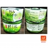 Blendy ผงชาเขียวมัทฉะ (AGF Blendy Matcha Greentea Powder)