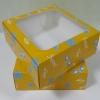 กล่องบราวนี่ กล่องชิฟฟ่อน กล่องช๊อกโกแลต กล่องพาย กล่องขนมเปี๊ยะ ลายสีเหลืองฟ้า กว้าง15.0 x ยาว 15.0 x สูง 5.0 ซม.