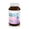 Vistra Borage Oil 1000 mg. Plus Vitamin E 100 แคปซูล