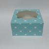 กล่องสแน็ค กล่องอาหารว่าง ลายฟ้าวงกลม ขนาด 12.8 x 12.8 x 7.0 ซม.