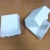 กล่องแฮมเบอร์เกอร์ กล่องอาหาร Size L สีขาว 10.0x10.5x7.5ซม. ราคา 210 บาท(50ใบ)