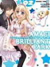 [COMIC] Amagi Brilliant Park ปฏิบัติการพลิกวิกฤตสวนสนุก เล่ม 2