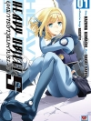 [COMIC] Heavy Object S เล่ม 1
