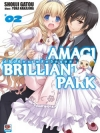 [NOVEL] Amagi Brilliant Park เล่ม 2