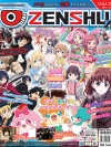 Zenshu Anime Magazine Vol.121