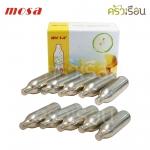 Mosa แก๊สสำหรับกระบอกโซดา 3 กล่อง - กล่องละ 10 หลอด (คาร์บอนไดออกไซด์ CO2)