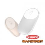 เมาส์ไร้สาย Xiaomi Mi Mouse Bluetooth & Wireless ของแท้