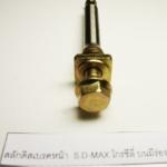 SST สลักดิสเบรคหน้า ISUZU D-MAX GOLD SERIE บนมีร่อง