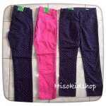 1678 Benetton Trousers -Navy Blue/Pink ขนาด S(6-7)/M(7-8)/L(8-9)/XL(10-11) ปี
