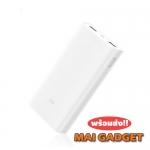 Xiaomi Power Bank 2 ความจุ 20,000 mAh Quick Charge 3.0 ของแท้ แถมถุงผ้าฟรี