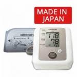 เครื่องวัดความดัน Omron รุ่น JPN2 พร้อม adapter (made in japan) กระเป๋าใส่ตัวเครื่อง รับประกัน 3 ปี