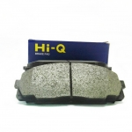 RS ผ้าเบรค Hi-Q Commuter SP 2077