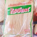 เส้นขนมจีนอบแห้ง ไซง่อน 300 กรัม