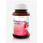 Vistra Cranberry 600 mg. วิสทร้า แครนเบอร์รี่ บรรจุ 30 เม็ด