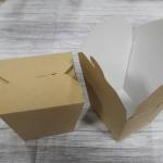 กล่องใส่อาหารทรงสูง กล่องข้าว กล่องผัดไท ปาก 9.2x10.5 ซม.(ก้น 6.7x7.8) x สูง 10.2 ซม.ราคา 120 บาท( 20 ใบ)