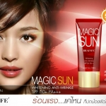 Brainfe Magic Sun SPF 50+ PA+++