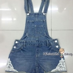 1194 Here There Denim Bib Overall Shorts ขนาด 146,152,158