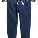 1862 H&M Joggers - Navy Blue ขนาด 6-7,7-8 ปี