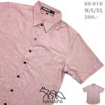 เสื้อเชิ้ตแขนสั้น ชาย NANAPA Shirts SS-010