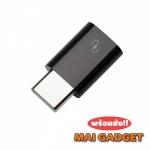 หัวแปลง Xiaomi USB Type-C Adapter ของแท้