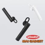 หูฟังบลูทูธ Xiaomi Bluetooth Headset Youth (Black) ของแท้ แถมถุงผ้าฟรี