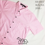 เสื้อเชิ้ตแขนสั้น ชาย NANAPA Shirts SS-007