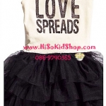 1087 H&M Tulle Dress - Black ขนาด 4-6 ปี