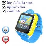 นาฬิกาติดตามเด็ก ป้องกันเด็กหาย มีกล้อง รองรับ 3G GPS Application บนมือถือใช้งานง่าย มีคู่มือภาษาไทย (สีฟ้า)