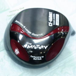 Head Mystery CF-460HT Tour Mosel 9.5° (NEW)