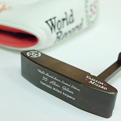 Pt.Yamada Limited Edition Emperor World Record 55 Putter (NEW)
