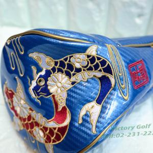 Cover Driver WinWin Style Takinobori (Blue)
