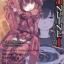 Sword Art Online Alternative Gun Gale Online เล่ม 1 thumbnail 1