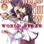 World Break เทพนักดาบข้ามภพ เล่ม 2 thumbnail 1