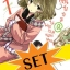 [SET] คุณซาซามิ@ไม่พยายามหน่อยเหรอ (4 เล่มจบ) thumbnail 1
