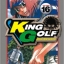 King Golf จอมซ่าราชานักหวด เล่ม 16 thumbnail 1