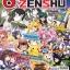 Zenshu Anime Magazine Vol.113