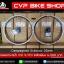 ชุดล้อ Campagnolo Scirocco™ H35 mm thumbnail 1