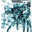 Mobile Suit Gundam Thunderbolt กันดั้มธันเดอร์โบลท์ เล่ม 6 thumbnail 1
